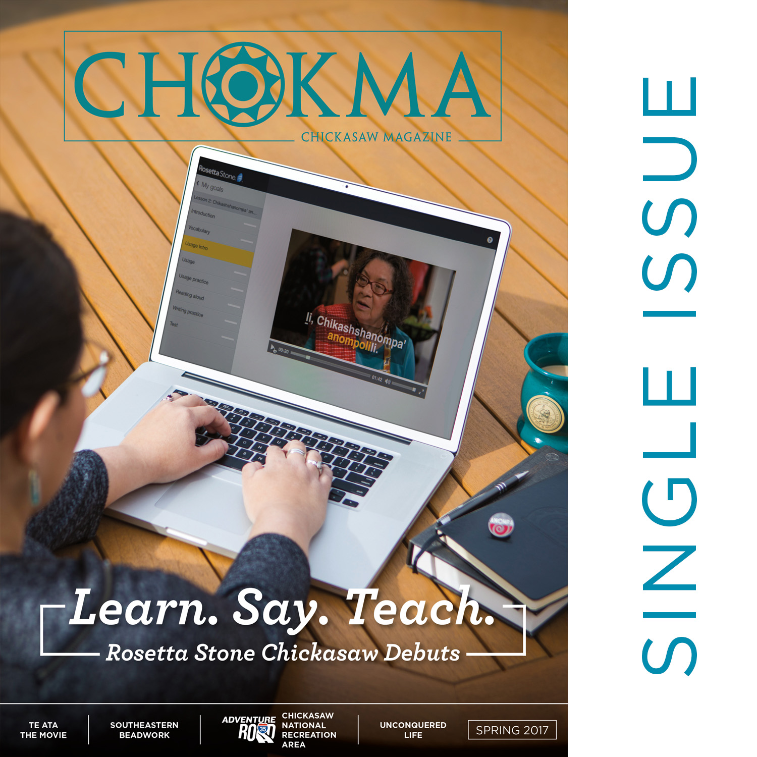 Chokma Magazine - Spring 2017 Issue